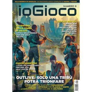 ioGioco3