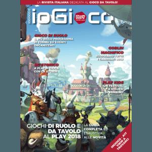uida Play 2018