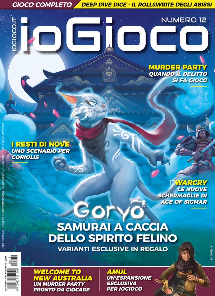 ioGioco 12 cover