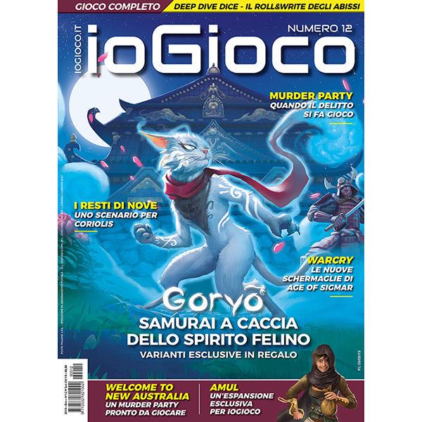 ioGioco 12