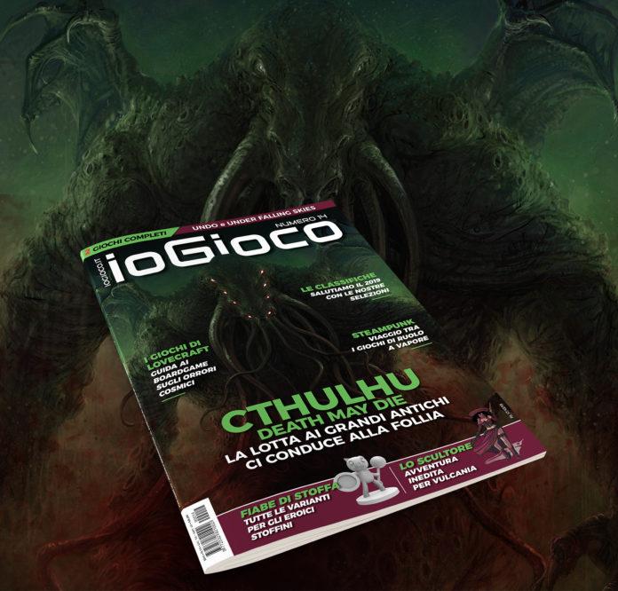 iogioco14_demo3D
