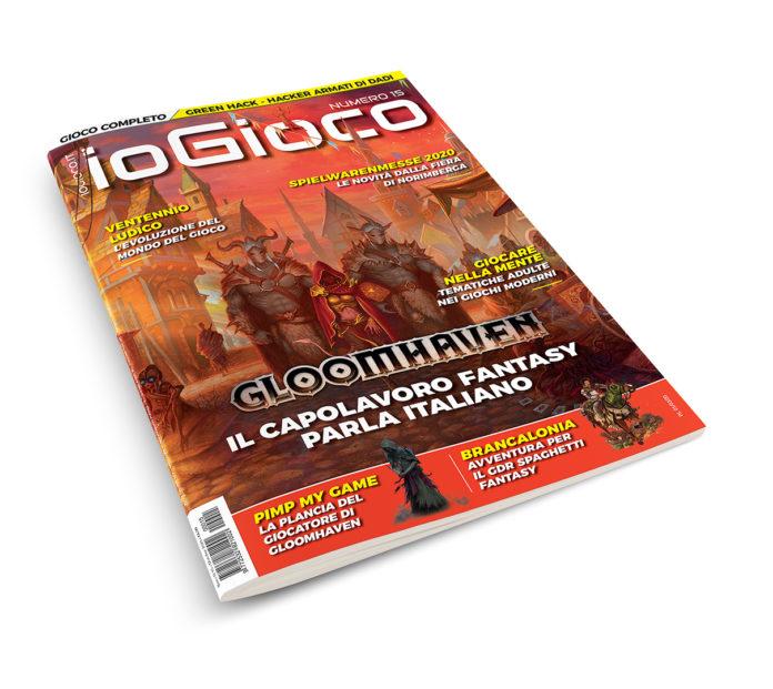 iogioco 15 cover 3D