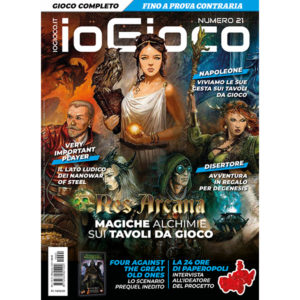 ioGicoo 21 cover